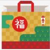 タオル福袋2018年中身ネタバレ/人気の福袋をチェック!