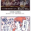 ソウルベリー福袋2018年/中身ネタバレと予約通販