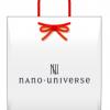 ナノユニバース福袋2020年/スーツ福袋中身ネタバレ画像と穴場サイト
