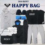 ロキシー(ROXY)福袋2020年/中身ネタバレと予約通販
