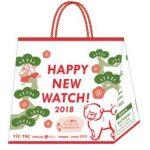 TiCTAC福袋2020年/中身ネタバレと穴場サイト